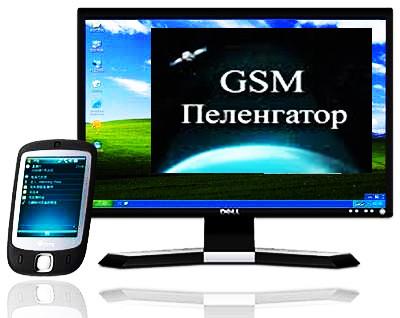 телефонная база данных г ульяновска